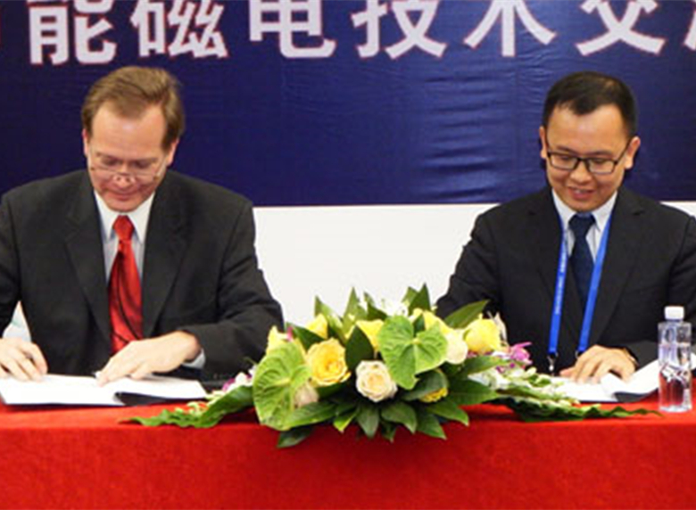 Patent Transfer Contract Signing Ceremony