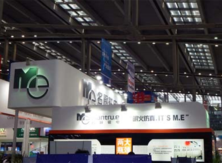15th China (Shenzhen) International Hi-Tech Fair