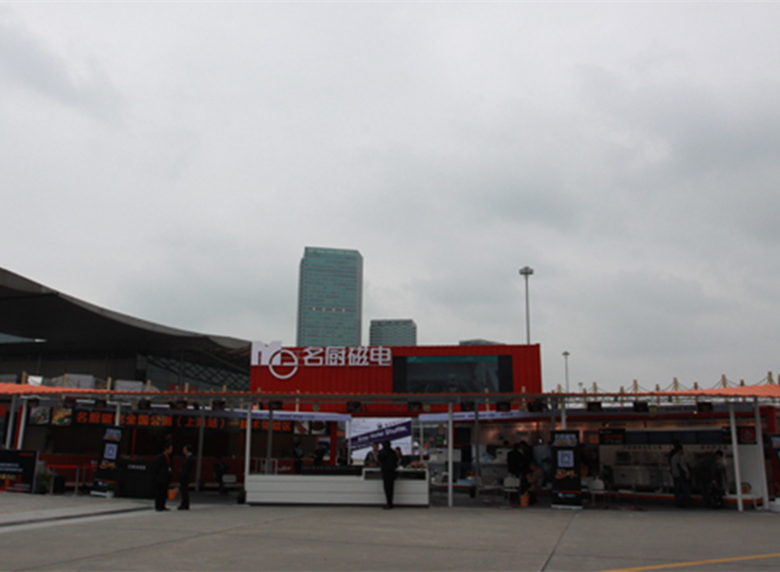 Second experience activities (Shanghai station)